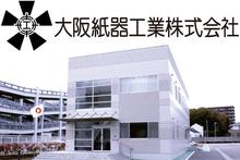 CoPaTis 導入事例 「大阪紙器工業株式会社」