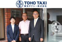 日常健康見守りサービス<sup>®</sup> 導入事例 「東宝タクシー株式会社」