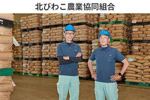 省電力無線メッシュネットワークを活用した農業倉庫の温湿度管理