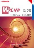技術情報誌「Wave」 Vol.26 特集『SIソリューション事例』 ( 2019.10発行 )